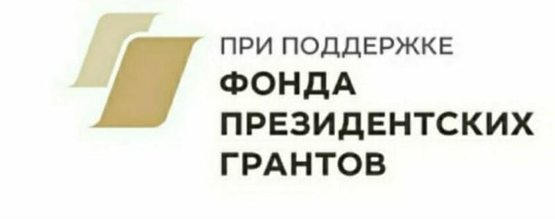 """Домашняя академия """"ВЫход"""""""