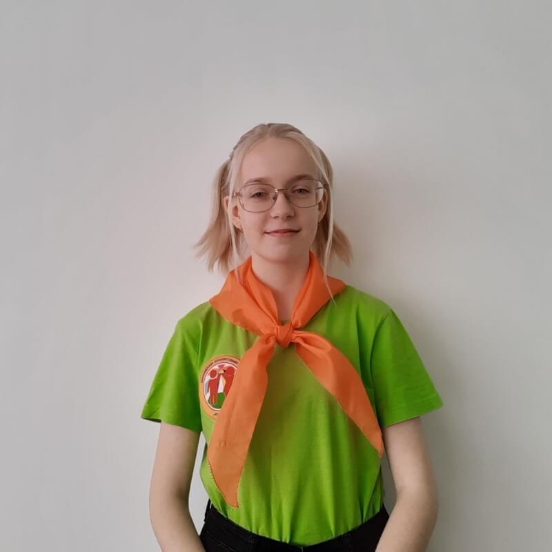 Литяева Полина Сергеевна